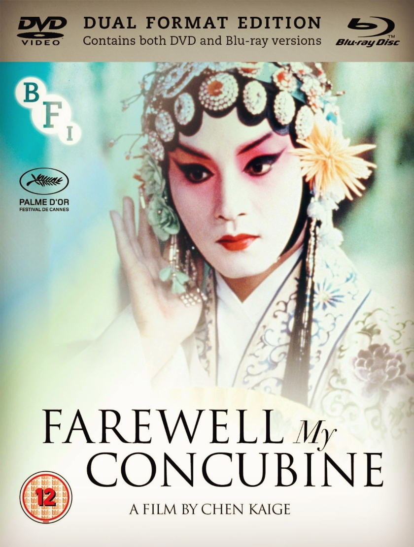 farewell-my-concubine